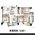 [新竹巨城] 正群建設「天青硯」(大樓)標準層家配 2013-12-16