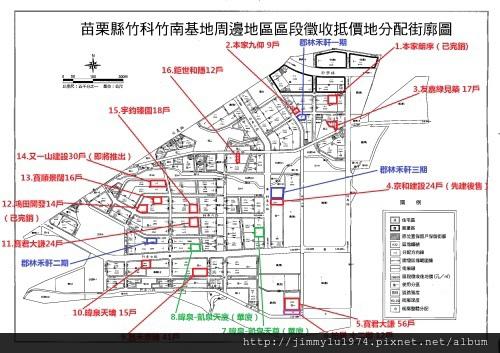 [住宅週報] 竹南大埔重劃區勢力範圍圖(資料來源:郡林禾軒) 2013-12-25.jpg