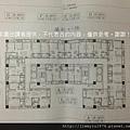 [竹北縣三] 德鑫建設「SKY 1」(大樓)平面參考圖(讀者提供) 2013-12-26 002.jpg