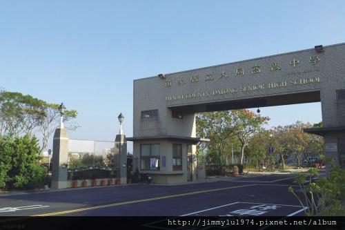 [竹南大埔] 郡林建設「郡林禾軒」(透天) 2013-12-28 007