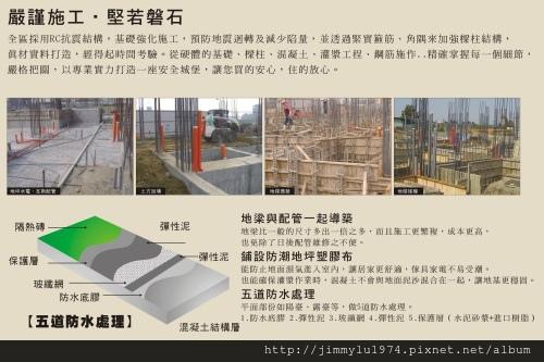 [竹南大埔] 郡林建設「郡林禾軒」(透天) 2013-12-28 014