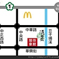 [竹北華興] 元啟建設「涓建筑」(大樓) 2013-12-30 002