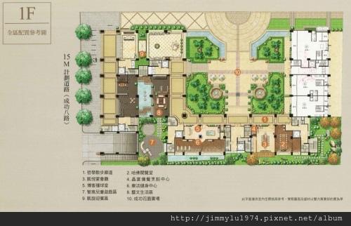 [竹北法院] 合陽建設「成功大道」(大樓) 2013-12-31 003 全區平面參考圖.jpg