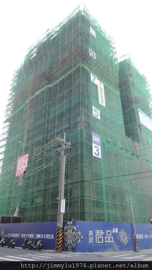 [頭份東庄] 美居建設「美居君品」(大樓)上樑典禮 2014-01-07 001
