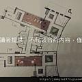 [竹北縣三] 盛亞建設「富宇雲極」(大樓) 2014-01-07 004 頂樓平面參考圖.jpg