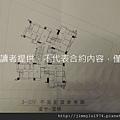 [竹北縣三] 盛亞建設「富宇雲極」(大樓) 2014-01-07 003 標準層平面參考圖.jpg