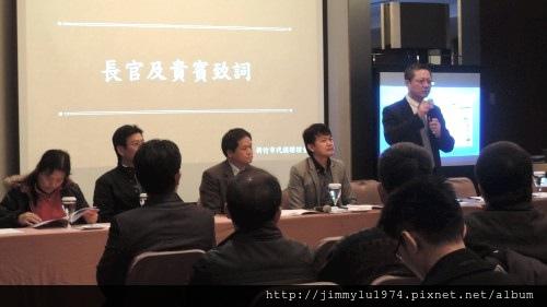 [新聞活動] 新竹市代銷公會成立 2014-01-09 002.jpg