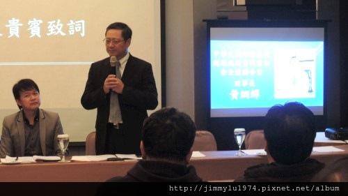 [新聞活動] 新竹市代銷公會成立 2014-01-09 003.jpg