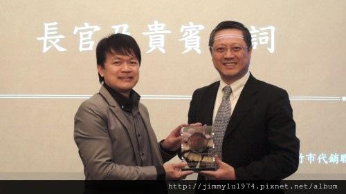[新聞活動] 新竹市代銷公會成立 2014-01-09 004.jpg