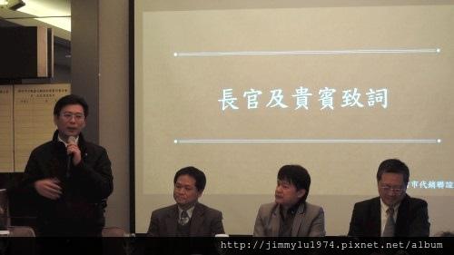 [新聞活動] 新竹市代銷公會成立 2014-01-09 006.jpg