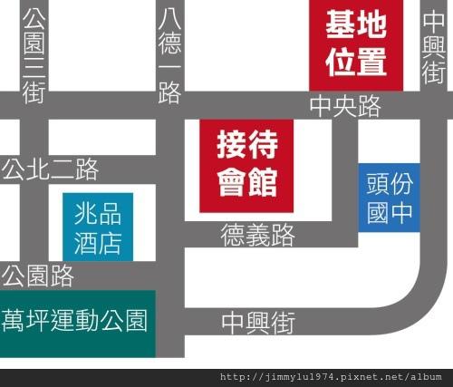 [頭份國中] 泰品建設「兆德上品硯」(大樓) 2014-01-16 002.jpg