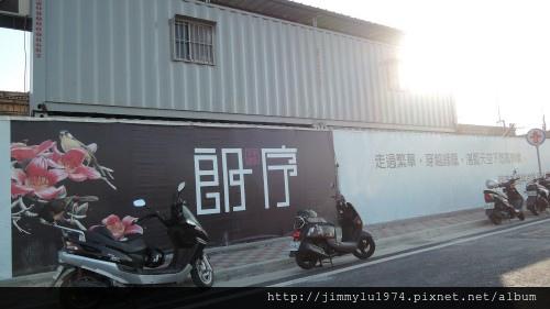 [竹南大埔] 竹南大埔重劃區簡易踏查實景 2014-01-22 011.jpg