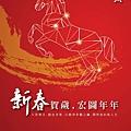 [竹北華興] 元啟建設「涓建筑」(大樓)NP 2014-01-30