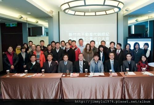 [新聞活動] 新竹市代銷公會成立 2014-01-09 與市長大合照