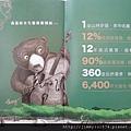 [新竹明湖] 遠雄建設「遠雄御莊園」(大樓)工學館與簡銷參考資料 2014-02-19 011