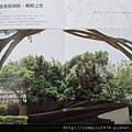 [新竹明湖] 遠雄建設「遠雄御莊園」(大樓)工學館與簡銷參考資料 2014-02-19 015