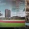 [新竹明湖] 遠雄建設「遠雄御莊園」(大樓)工學館與簡銷參考資料 2014-02-19 017