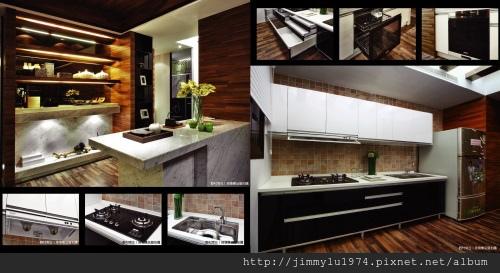 [新竹竹光] 野村建設「野村常在」(大樓) 2014-02-20 012 樣品屋廚具陳列一覽