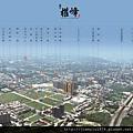 [新竹光埔] 富宇建設「富宇權峰」(大樓) 2014-02-21 003 空拍合成參考圖.jpg
