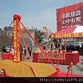 [新竹崧嶺] 金鋐建設「心中墅」(透天)開工動土 2014-02-25 006.jpg