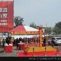 [新竹崧嶺] 金鋐建設「心中墅」(透天)開工動土 2014-02-25 004.jpg