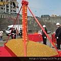 [新竹崧嶺] 金鋐建設「心中墅」(透天)開工動土 2014-02-25 007.jpg