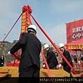 [新竹崧嶺] 金鋐建設「心中墅」(透天)開工動土 2014-02-25 009.jpg