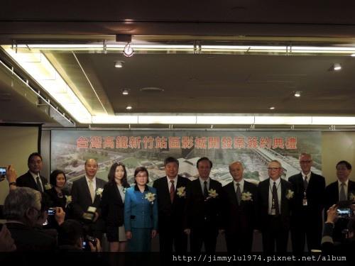 [新聞活動] 竹北高鐵影城簽約 2014-02-27 006