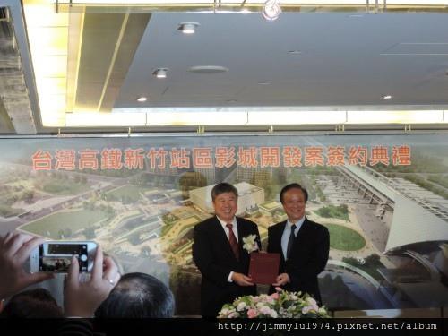[新聞活動] 竹北高鐵影城簽約 2014-02-27 005