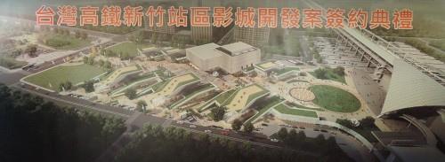 [新聞活動] 竹北高鐵影城簽約 2014-02-27 008