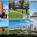[廣篇特輯] 德鑫SKY 1 低門檻輕量宅 2014-03-06 003