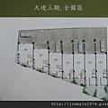 [苑裡中正] 丞泰建設「大境3」(透天) 2014-03-12 005.jpg