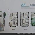 [苑裡中正] 丞泰建設「大境3」(透天) 2014-03-12 007.jpg