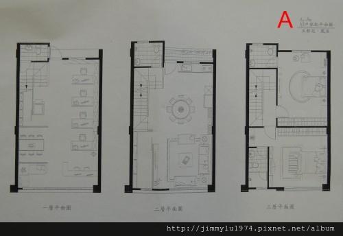 [竹南龍山] 五都苑建設「鳳居」(部分電梯透天) 2014-03-05 005.jpg