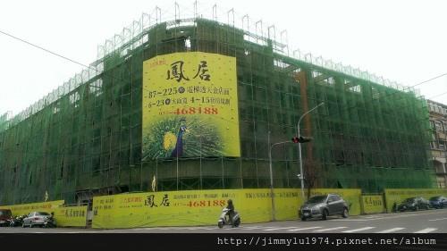 [竹南龍山] 五都苑建設「鳳居」(部分電梯透天) 2014-03-05 009.jpg