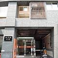 [新竹遠百] 盛翔建設「安縵儷舍」(套房大樓) 2014-03-14 057.jpg