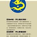 [新竹南寮] 達龍建設「達觀」(大樓) 2014-03-14 002 簡銷.jpg