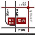 [新竹南寮] 聚樸建設「東大HOLA」(大樓) 2014-03-25 005