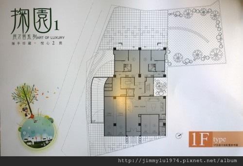 [新竹牛埔] 展麗開發「展才賞:掬園1」(大樓) 2014-03-29 010.jpg
