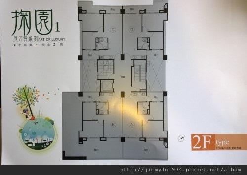 [新竹牛埔] 展麗開發「展才賞:掬園1」(大樓) 2014-03-29 011.jpg