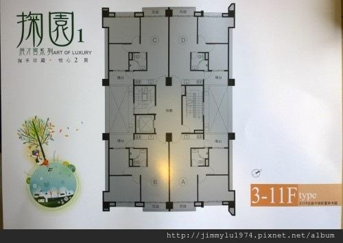 [新竹牛埔] 展麗開發「展才賞:掬園1」(大樓) 2014-03-29 012.jpg
