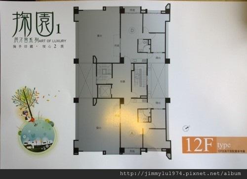 [新竹牛埔] 展麗開發「展才賞:掬園1」(大樓) 2014-03-29 013.jpg