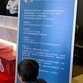 [竹北華興] 元啟建設「涓建筑」(大樓)抽獎活動 2014-03-29 005