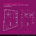 [新竹南寮] 達龍建設「達觀」(大樓) 2014-04-01 008
