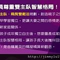 [新竹南寮] 達龍建設「達觀」(大樓) 2014-04-01 007