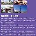 [新竹南寮] 達龍建設「達觀」(大樓) 2014-04-01 015