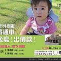 [竹北台元] 閎基開發「世界雲」(透天) 2014-04-02