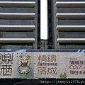 [竹南東站] 達程建設「皇鼎盛世」(大樓) 2014-04-15 036.jpg