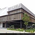 [竹南公所] 東陞建設「樹上景」(大樓) 2014-04-26 001.jpg