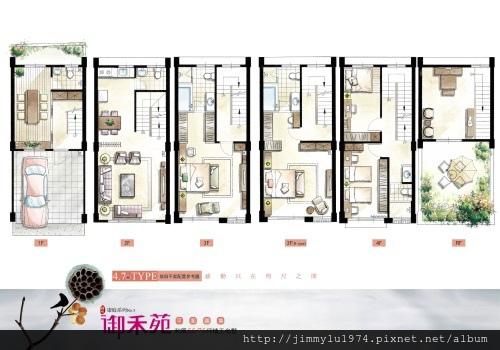[新竹香山] 鷁崎建設「御禾苑」(透天) 2014-04-30 002